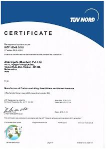 ISO-IATF-16949-2016